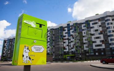 Эксперимент в Новой Боровой: первые в Минске урны для выгула собак