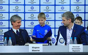 Итальянский Интер на базе ФШМ открывает в Беларуси футбольную академию