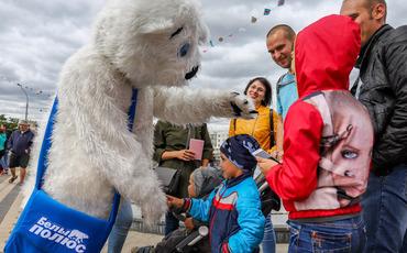 В Минске отпраздновали День рождения белорусского пломбира