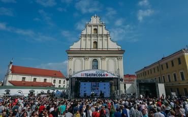 Главный праздник грузинской культуры «Тбилисоба» собрал 80 000 минчан