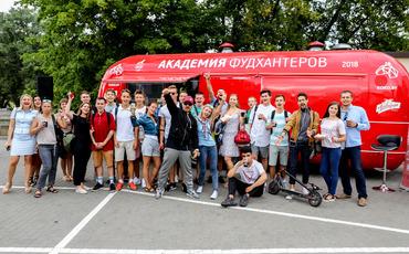 A-Fest набирает студентов в Академию фудхантеров