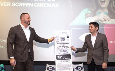 VOKA и Silver Screen cinemas объявляют о стратегическом партнерстве и выпускают «единый билет»